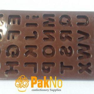 قالب سیلیکونی شکلاتی بسیار کاربردی برای آماده کردن شکلات