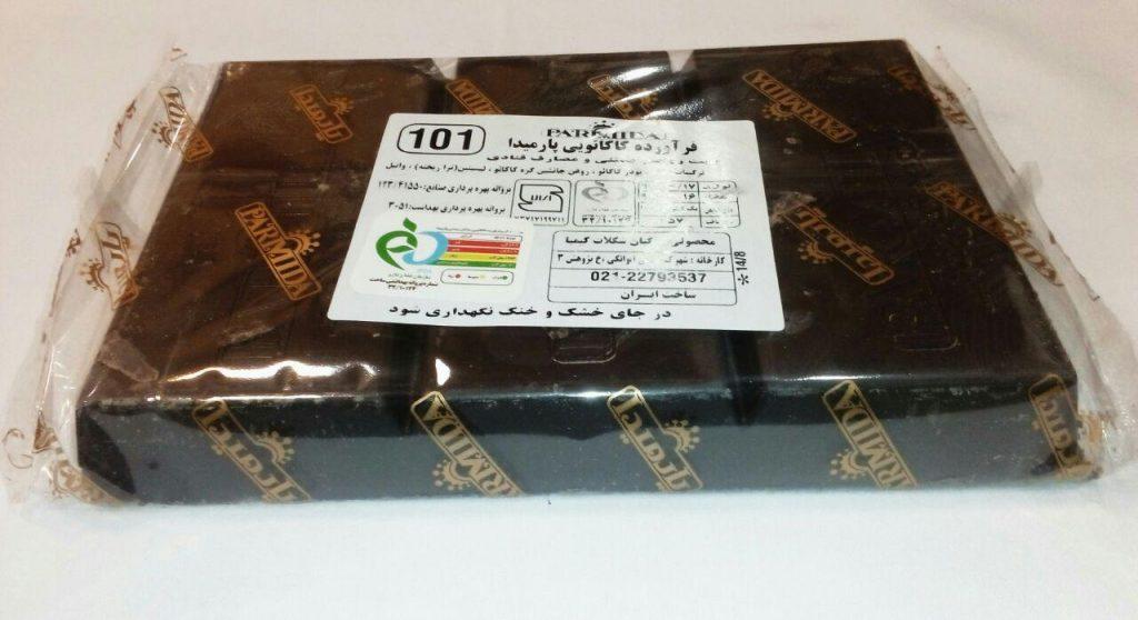 شکلات سیاه شکلات تخته ای سیاه مخصوص پوشش کیک و دسر وحتتی مغز کیک