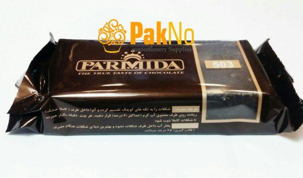 شکلات سیاه تلخ 335 گرمی پارمیدا مناسب برای بنماری کردن و روکش کیک
