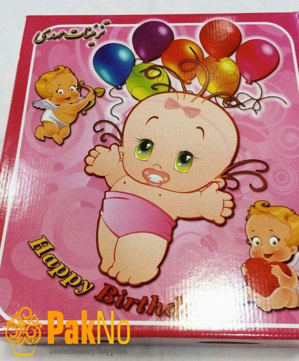 تم تولد بیبی دخترانه صورتی